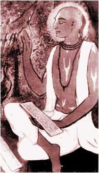 Шри Рагхунатх Бхатта Госвами